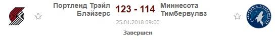 5a72af16acf00_1517465366.jpg