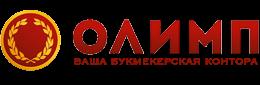 Логотип букмекерской конторы Olimp - legalbet.ru