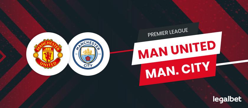 The Manchester Derby - Utd vs City - 12/12/20