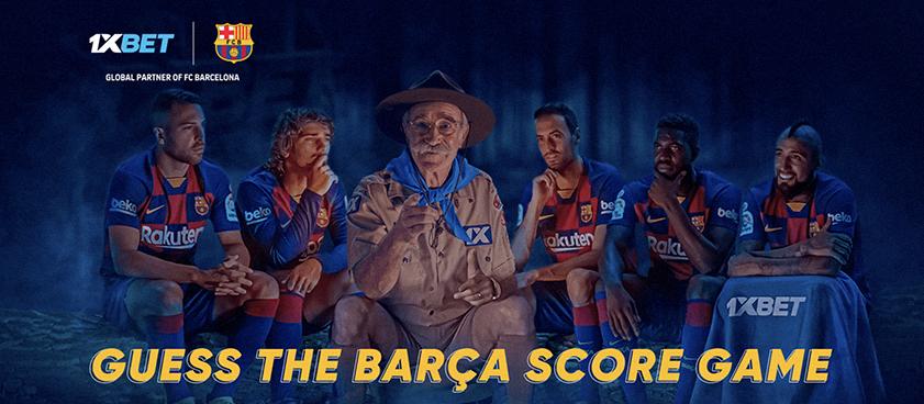 БК 1xBet разыграет билеты на матчи «Барселоны»