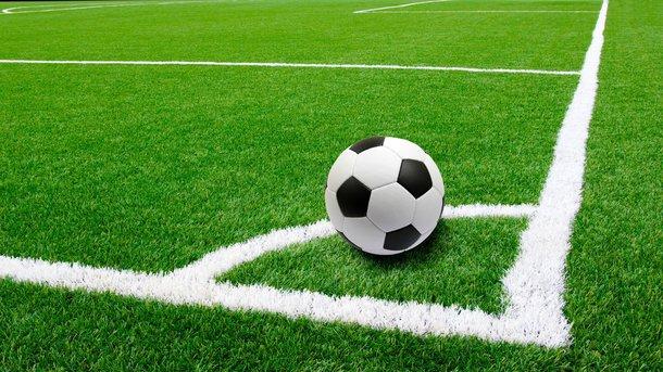 футбол на сегодня...