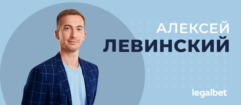 Алексей Левинский: «В России еще нет сформировавшегося спонсорского рынка»
