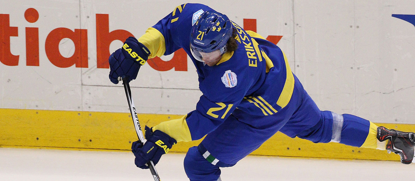 Чехия – Швеция: прогноз на хоккей от hockey_bet