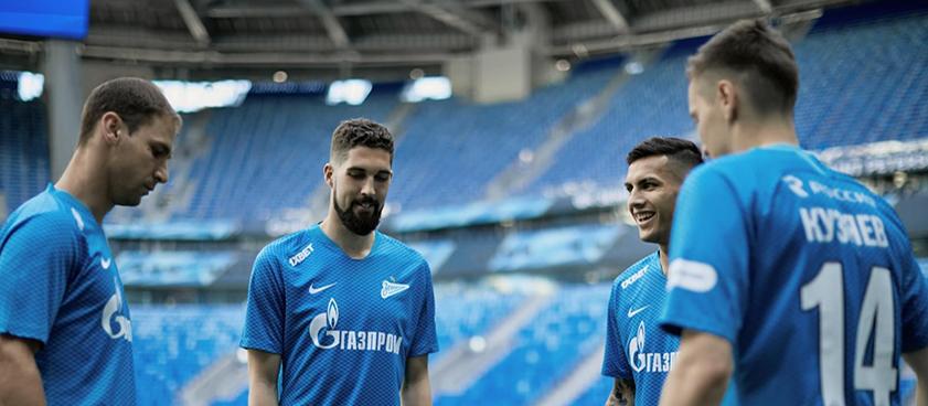 Zenit Petersburg - Lok. Moscova: Pronosticuri Super Cupa Rusiei