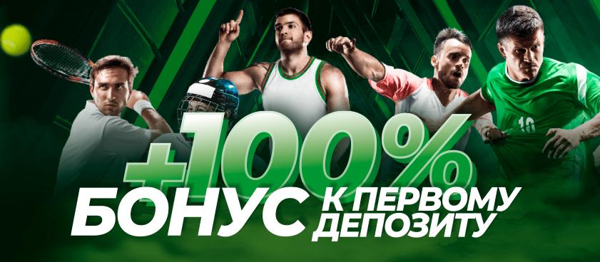 Кеш-бонус от Maxline 120 руб..