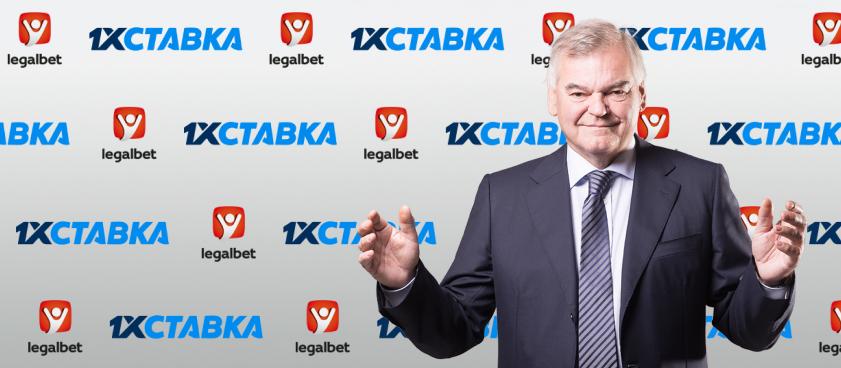 Прогноз на матч Йокерит – ЦСКА 14.10.2020