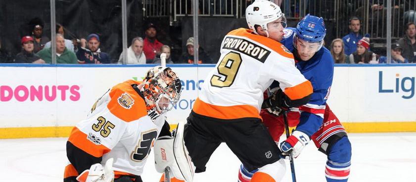 Philadelphia Flyers - New York Rangers: Ponturi hochei NHL