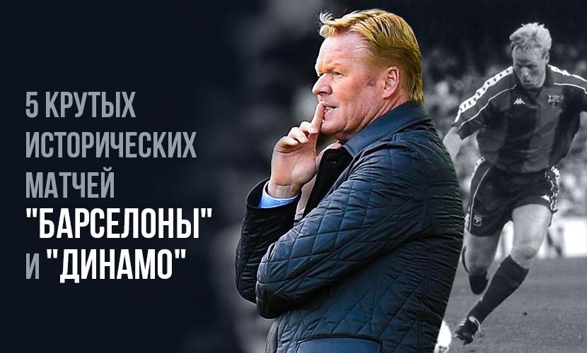 Как сыграют российские клубы в среду?