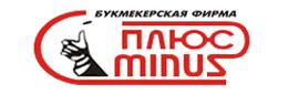 Логотип букмекерской конторы Plus Minus - legalbet.ru