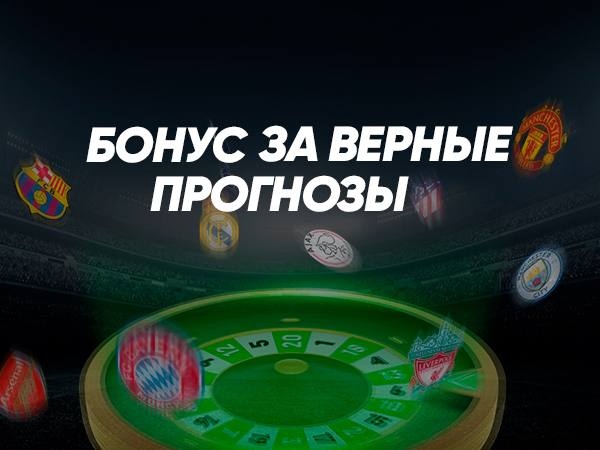 Кеш-бонус от Maxline 2000 руб..