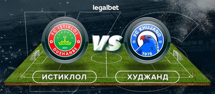 Беларусь подвинься: в Таджикистане начинают футбольный сезон