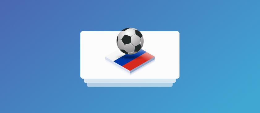 БК оценили шансы российской сборной в финальной части ЧМ-2022