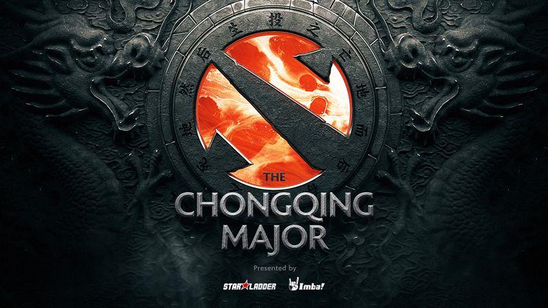 Главные фавориты The Chongqing Major по версии букмекеров