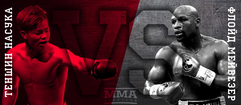 Букмекеры: в бое по правилам MMA Флойд Мейвезер – аутсайдер