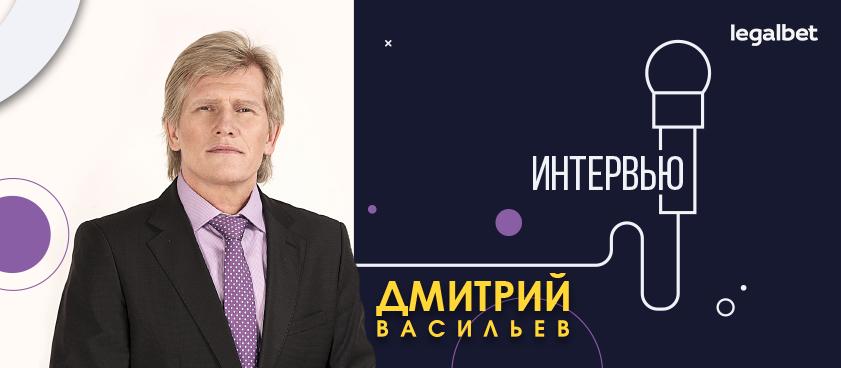 Дмитрий Васильев — о Кубке мира по биатлону: Логинов претендует на медаль в любой гонке!