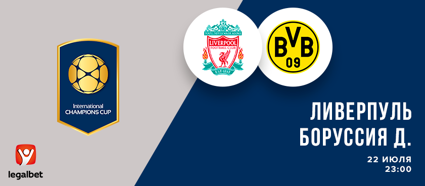 Философия футбола боруссия дортмунд
