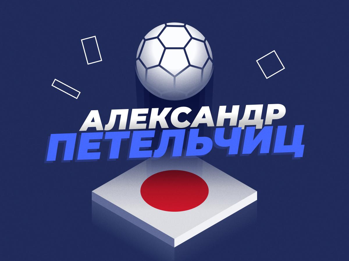 Legalbet.ru: Женский гандбол на ОИ-2020: Франция заберёт золото.