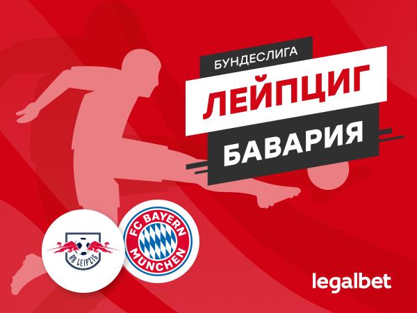 Максим Погодин: «Лейпциг» — «Бавария»: матч, который вернёт интригу в битву за серебряную салатницу.