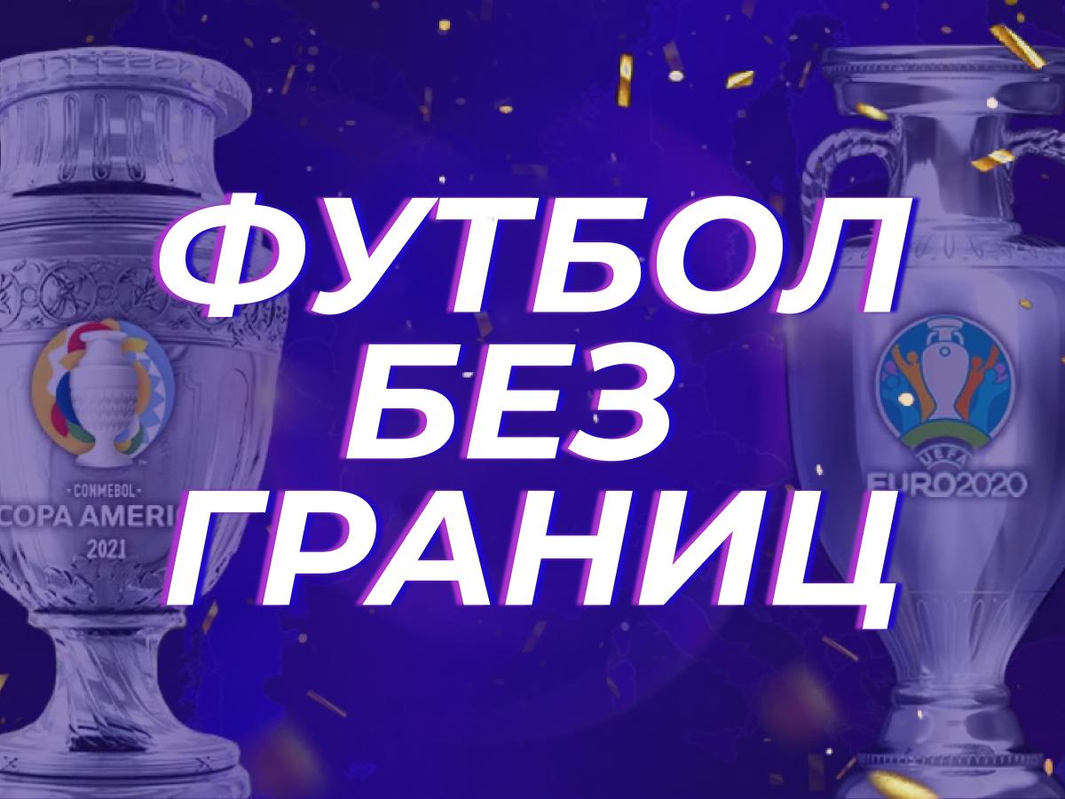 Розыгрыш от Grandsport 6250 руб..