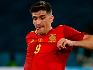 Прогноз на матч Словакия – Испания: прогноз и ставки на матч Евро-2020 по трендам