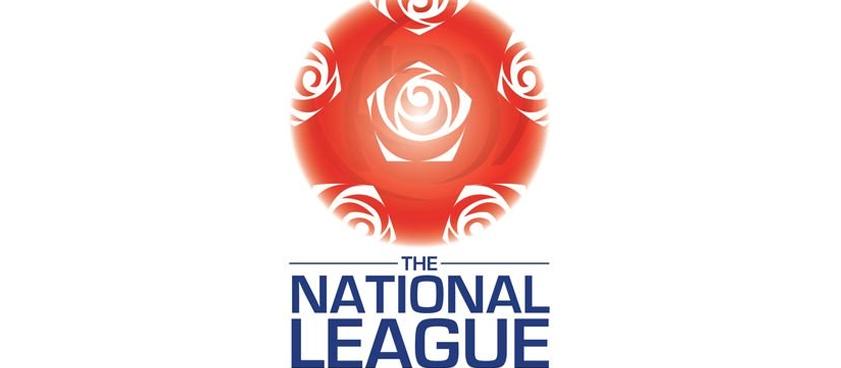 Английский футбол еще в деле: ставки на матчи Национальной Лиги