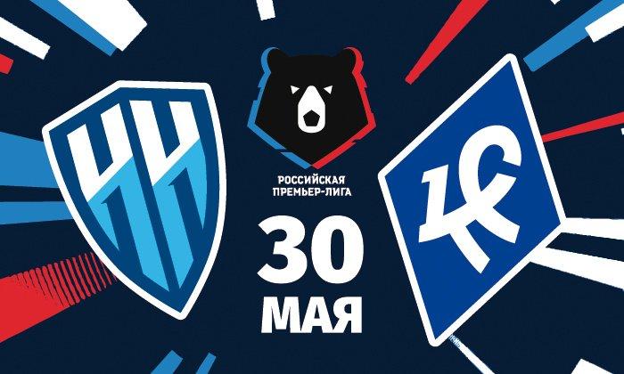 «Нижний Новгород» - «Крылья Советов»: прогноз на переходной матч. Другой уровень