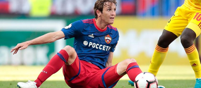 «Рубин» – ЦСКА: прогноз на футбол от Lucky forecast
