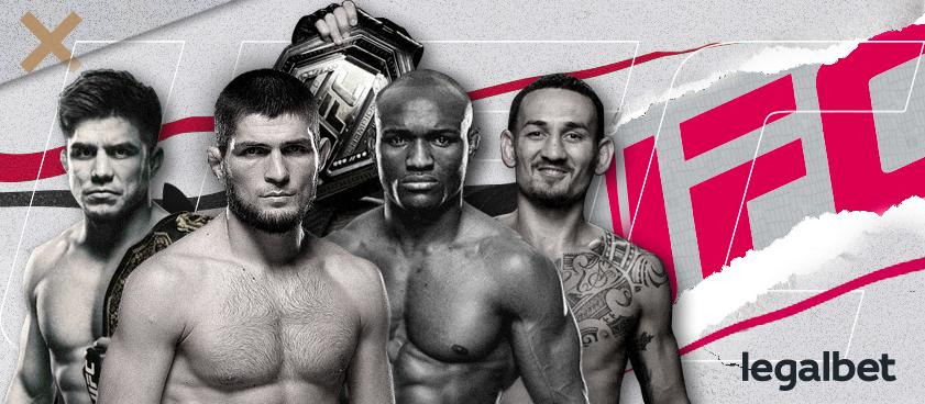Букмекеры определились с фаворитами в чемпионской гонке UFC
