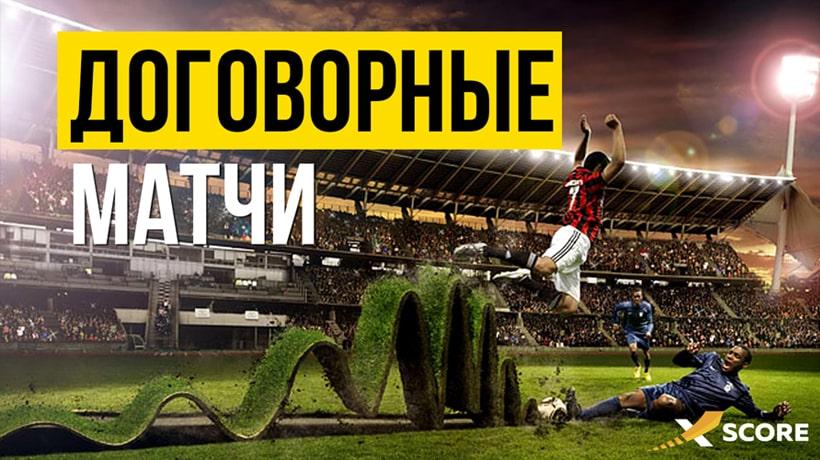 "Баскетбол. Греция. А2 Лига. Мужчины. Олимпиакос - Аминтас. Прогноз на ""странный матч"""