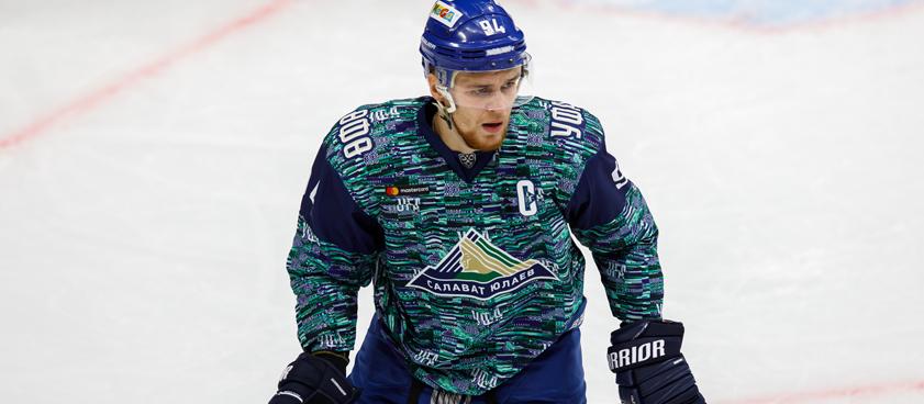 «Салават Юлаев» – «Амур»: прогноз на хоккей от Владимира Вуйтека