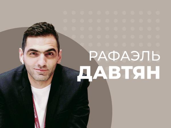 Рафаэль Давтян: «Grandsport вышел на белорусский рынок в самое неподходящее время».