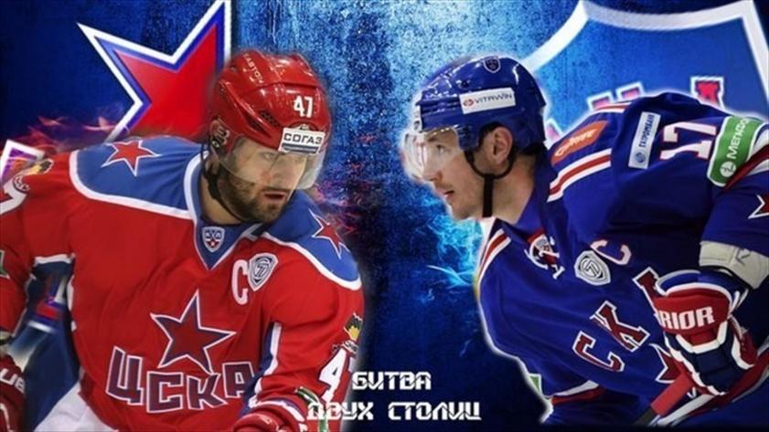 Превью и прогнозы к матчам КХЛ!