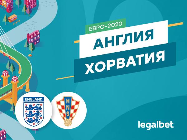 Максим Погодин: Англия – Хорватия: главный топ-матч первых дней на Евро-2020.