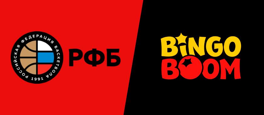 Логотип БК «Бинго-Бум» появится на форме сборной России по баскетболу