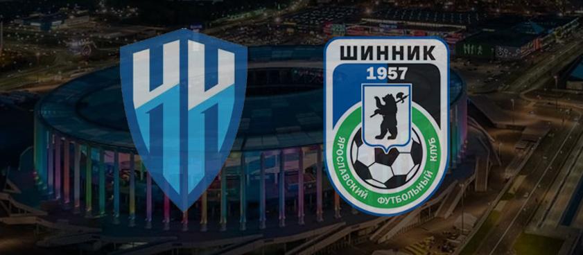 Прогноз на матч «Нижний Новгород» – «Шинник»: «низовая» битва равных соперников
