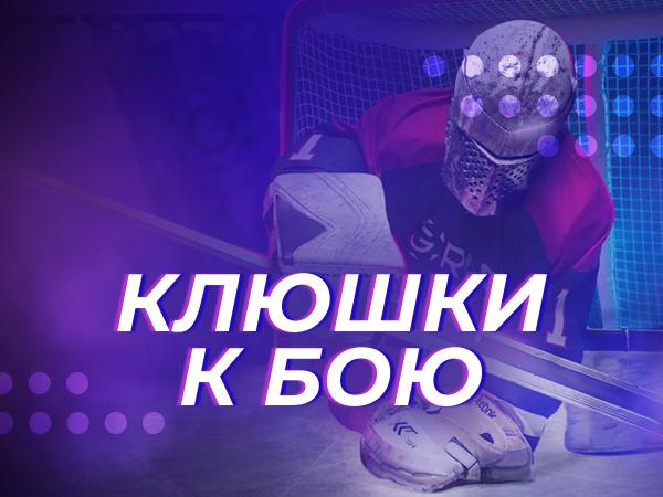 Розыгрыш от Grandsport 1250 руб..