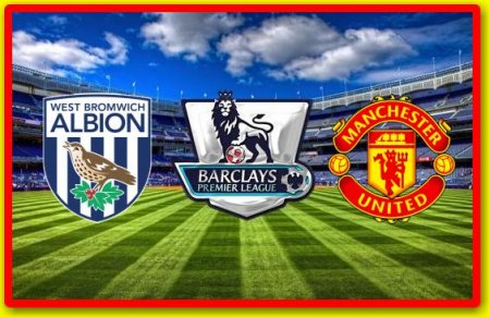 Вест Бромвич - Манчестер Юнайтед прогноз на матч чемионата Англии 06.03.2016