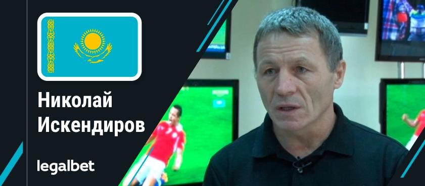 Николай Искендиров: «Отток клиентов дошёл до 30%»