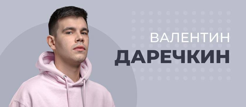 Почему RevenueLab приходит из буржа в РФ, а не наоборот