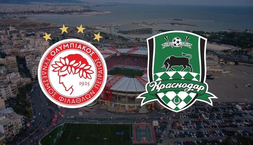 Олимпиакос имеет больше шансов на победу в матче с Краснодаром