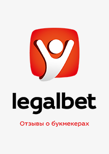 Legalbet.by