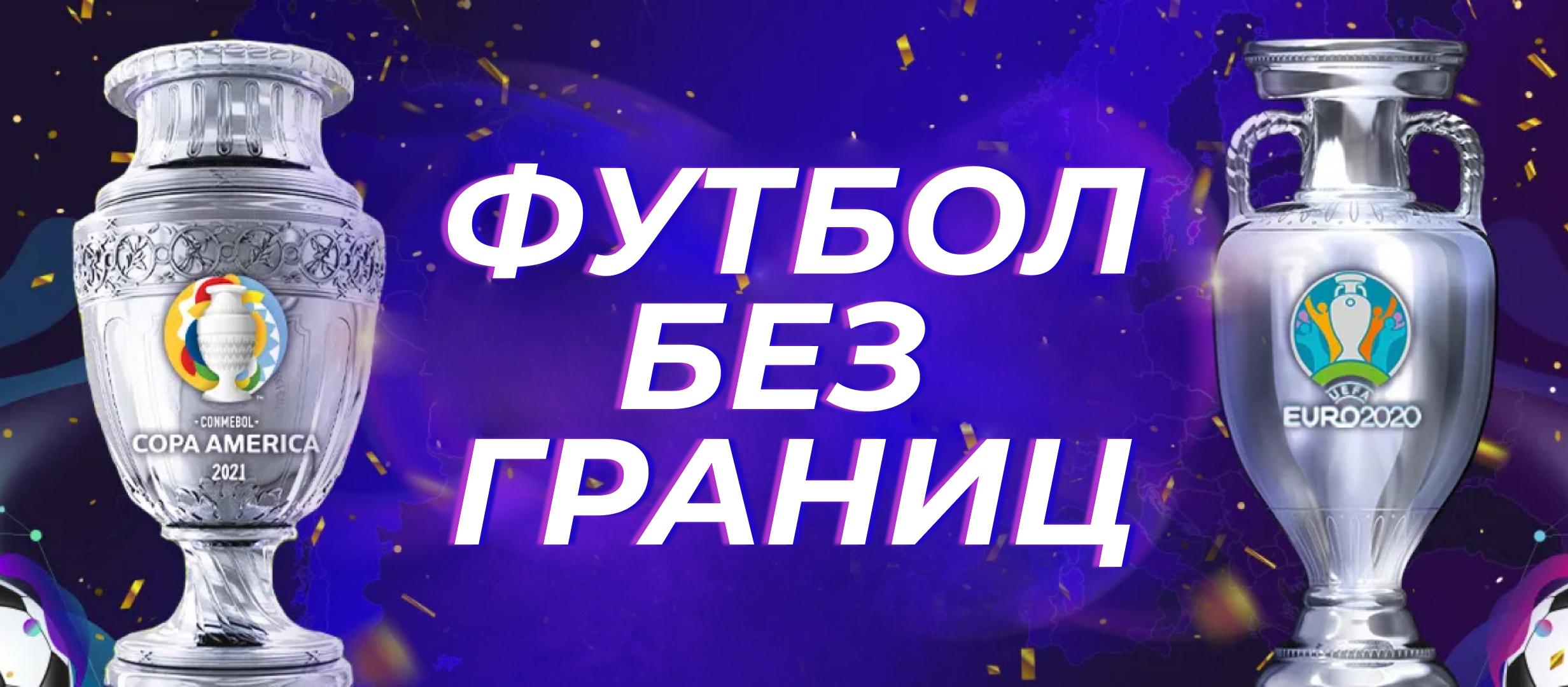 Кеш-бонус от Grandsport 6250 руб..