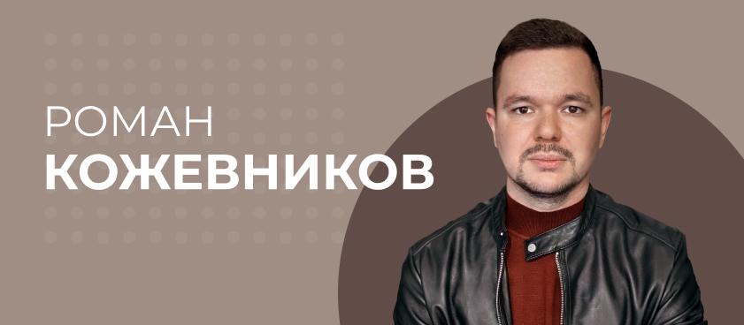 Линии российских букмекеров могут лишиться топовых чемпионатов