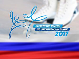 История о том, как я сегодня на Чемпионат России по фигурному катанию ставил