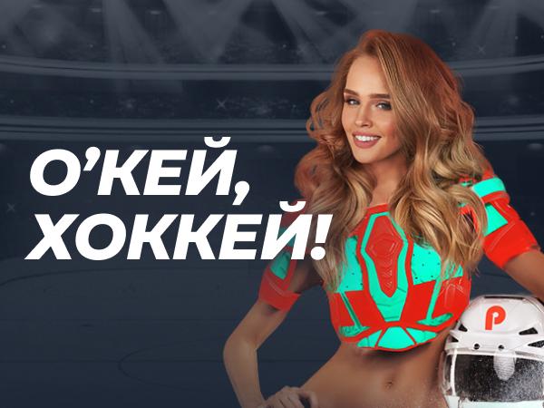 Кеш-бонус от Pin-up.ru 5000 ₽.