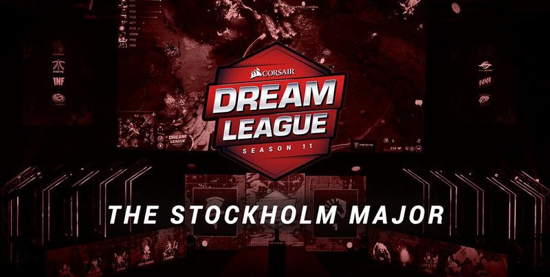 Ставки на DreamLeague Season 11. У кого больше всего шансов на победу?