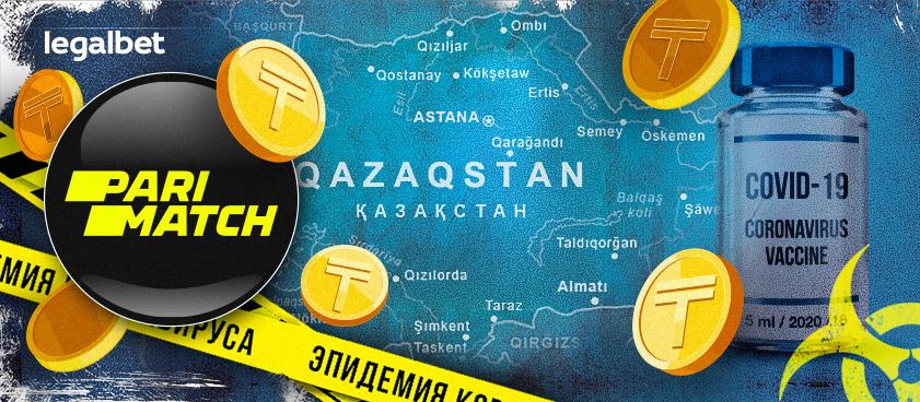 Карантин в Казахстане: ставки на закрытие метро, курс тенге и адраспан