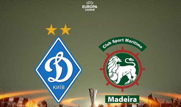 Динамо Киев - Маритиму | 24.08.17 19-45
