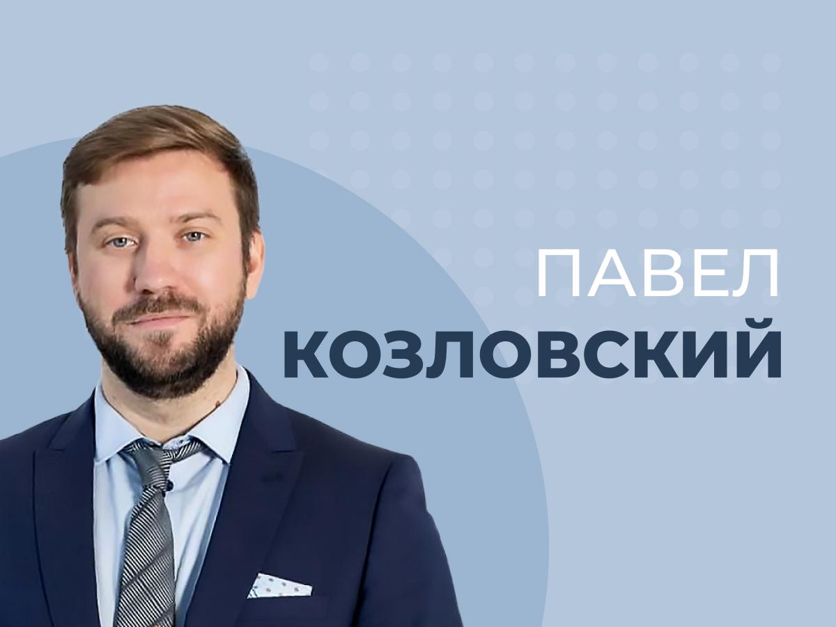 Павел Козловский: «Букмекерам надо быть более открытыми к матчингу и анализу данных».